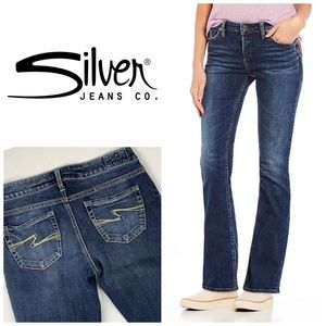 Silver Aiko Bootcut Jeans👖